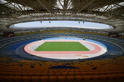 El interior del Centro de deportes olímpicos de Xi'an (PRNewsfoto/Xi'an Municipal Government)