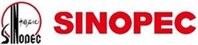 Logo (PRNewsfoto/Sinopec)